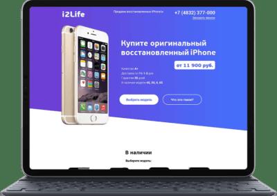 Интернет-магазин восстановленных iPhones