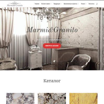 Сайт компании натурального камня