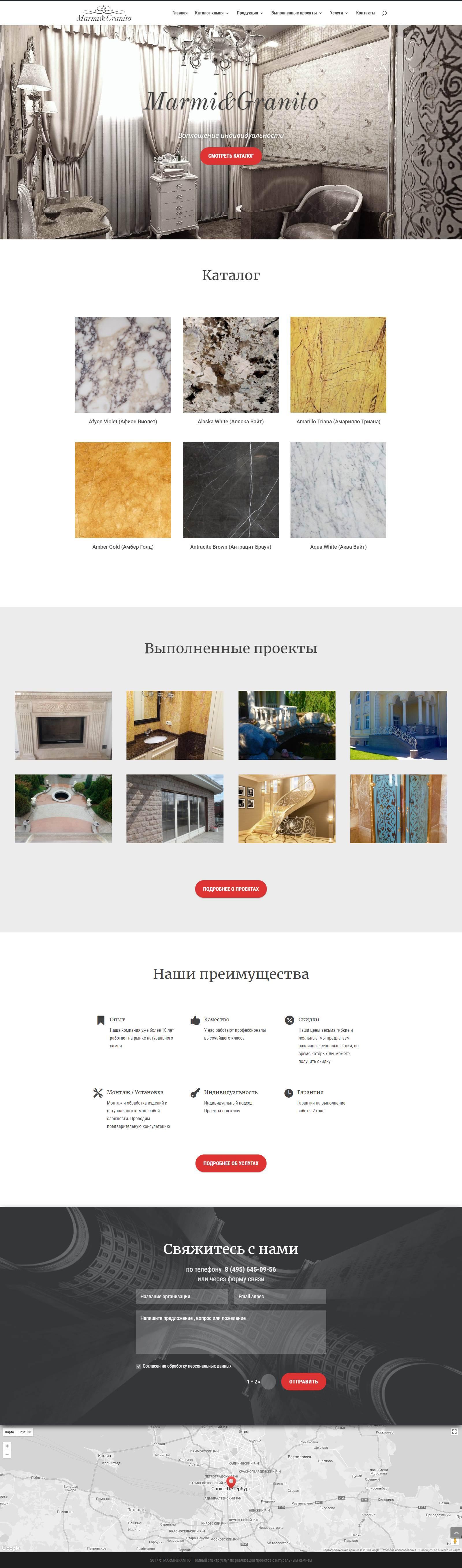 Каталог и интернет магазин натурального камня и изделий из него