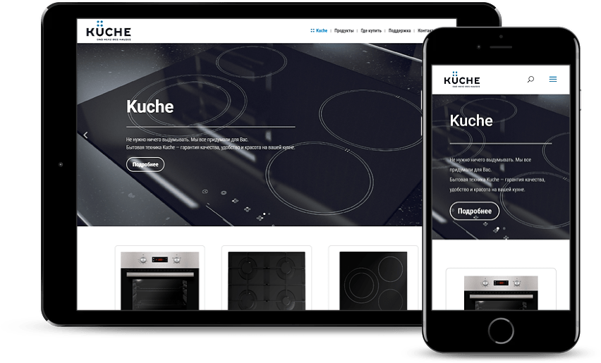 kuche - iPad